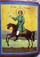 Св. мученик Трифон (1)