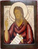 Деисусный чин.  Св. Иоанн Предтеча (1)