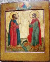 Св. мученики Флор и Лавр (1)